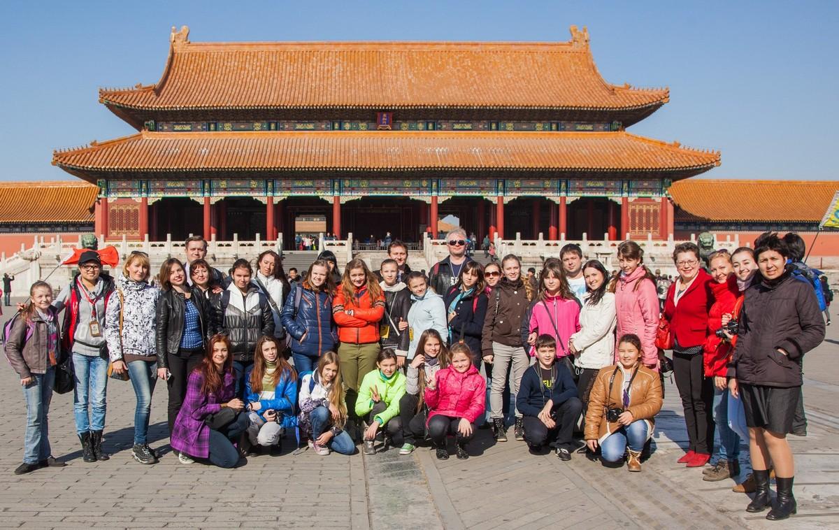 Экскурсии в Пекине, экскурсии в Китае